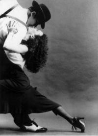 Танго с Нуля