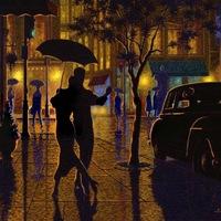Милонга дождя